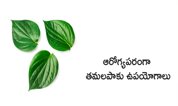 Betel Leaves