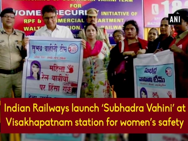 indian-railways-launch-subhadra-vahini-at-visakhapatnam-station-for-women-s-safety-15287817628689_65746