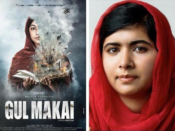 1530628163-Gul-Malala_FInal