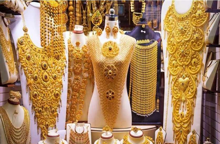 gold_3_3611074_835x547-m