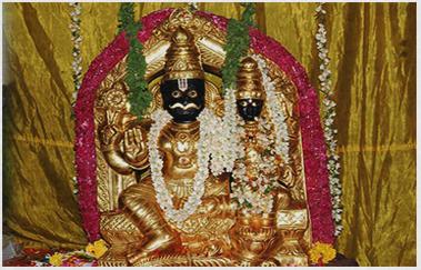 malakonda swami