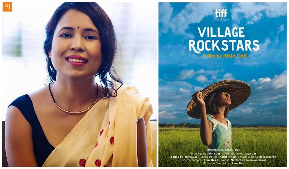 Village Rock Stars Assamese (2017)