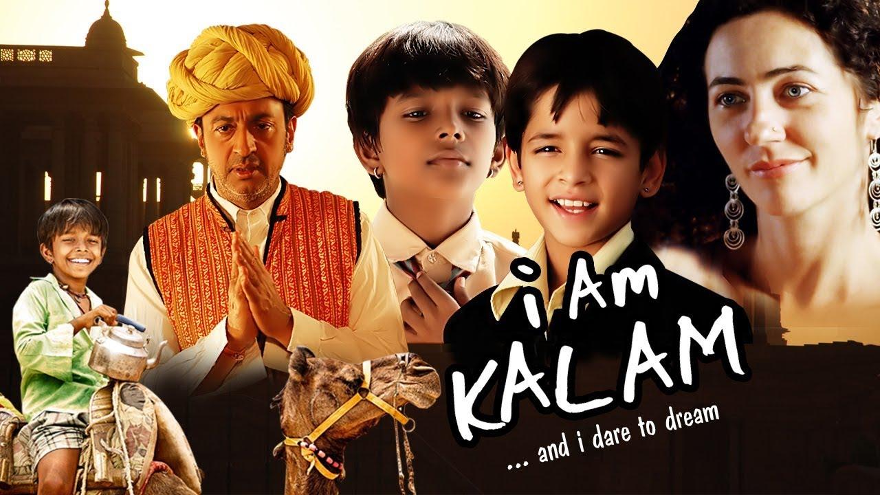 Iam kalam (Hindi) (2011)