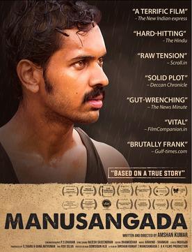 Manusangada_poster