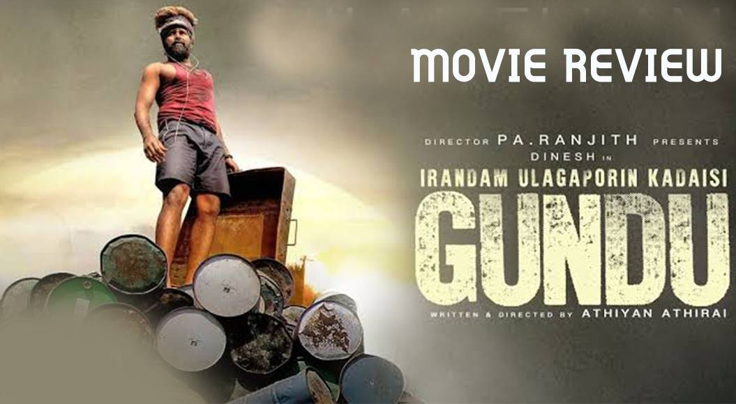 irandam-ulagaporin-kadaisi-gundu-review-banner