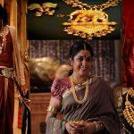 బాహుబలి-2 సక్సెస్ వెనుక ఎంతో మంది కష్టం వుంది. ముఖ్యంగా శివగామి రాజసం, దేవసేన అందం ఇవన్నీ వెండితెర పైన కనిపించాలంటే అందమైన దుస్తులు, వాటికి తగ్గ నగలు వుంచాలి. బాహుబలి సినిమా పాత్రలకు తగిన నగలు తయారు చేసింది. ఆమపాలి జ్యూయిలర్స్ మొత్తంగా 1500 పైగా నగలు తాయారు చేసారట. దేవసేన పాత్ర కోసం పాపిట బిళ్ళ దగ్గర నుంచి కాలి మెట్టెల వరకు నలుగు సెట్లు చేసారు. ఒక్కో నసెట్ లో యాబై వరకు నగలున్నాయి. అలాగే రాజ మాత దేవసేన పాత్ర కోసం స్టేట్ మెంట్ తరహా నగలకు ప్రాధాన్యం ఇచ్చారు. ముత్యాలు రాళ్ళతో పెద్ద పెద్ద చెవి దిద్దులు, ముక్కు పుడక, కడియాలు రూపొందించారు. నగలన్నింటి పైన ఏనుగులు నెమళ్ళు, హంసలు కనిపిస్తాయి. నగల తయరీలో ఎక్కువ మువ్వలె వున్నాయి. వేలాడే ముత్యాలు, చాంద్ బాలీలు ఈ నగరాల్లో ప్రత్యేకం. వీటి తయ్యారీలో వందలాది మంది పాల్గొన్నారు. మొత్తంగా ఏడాదిన్నర సమయం పట్టింది. వెండి నగల పై బంగారు పూత పూసి ముత్యాలు, రాళ్ళూ, కుందన్ లు మేళవించి తాయారు చేసారు.