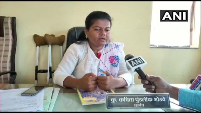 Kavita Bhondwe